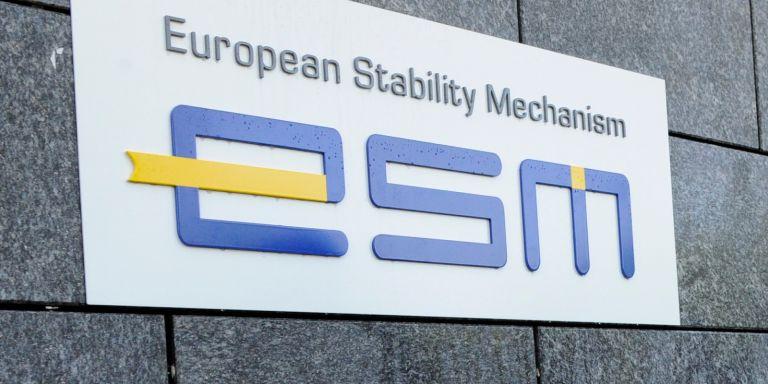 ESM: Οι μεταρρυθμίσεις έφεραν τις χαμηλές αποδόσεις ομολόγων | tovima.gr