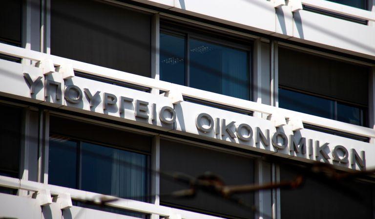 ΥΠΟΙΚ: Πρωτογενές πλεόνασμα €4,6 δισ. στο 11μηνο | tovima.gr