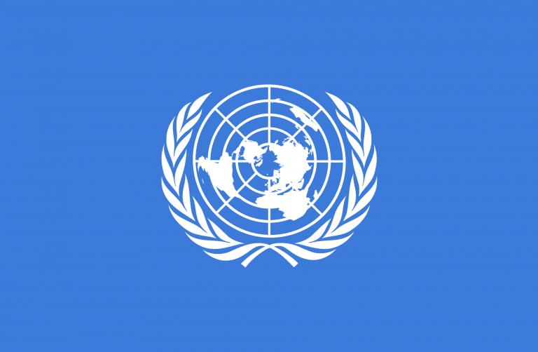 ΟΗΕ: Ανησυχία για το πρόγραμμα απέλασης χιλιάδων προσφύγων από Ισραήλ | tovima.gr