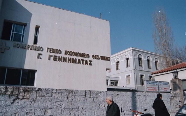 Στο νοσοκομείο Γ. Γεννηματά ο Χρ.Ξηρός για εξετάσεις   tovima.gr