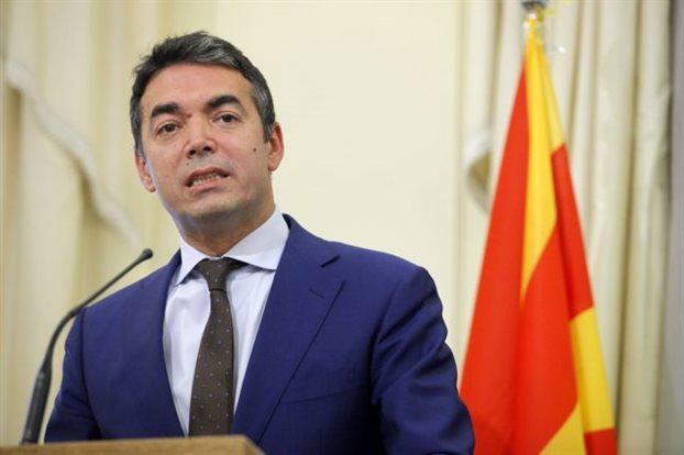 Ντιμιτρόφ: Ο όρος «Μακεδονία» δεν ανήκει ούτε στην Ελλάδα | tovima.gr