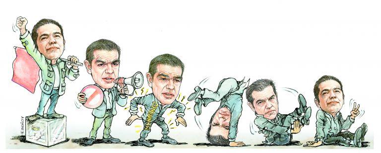 Τρία χρόνια κυβέρνηση ΣΥΡΙΖΑ, πέντε στάδια εθνικής θλίψης | tovima.gr