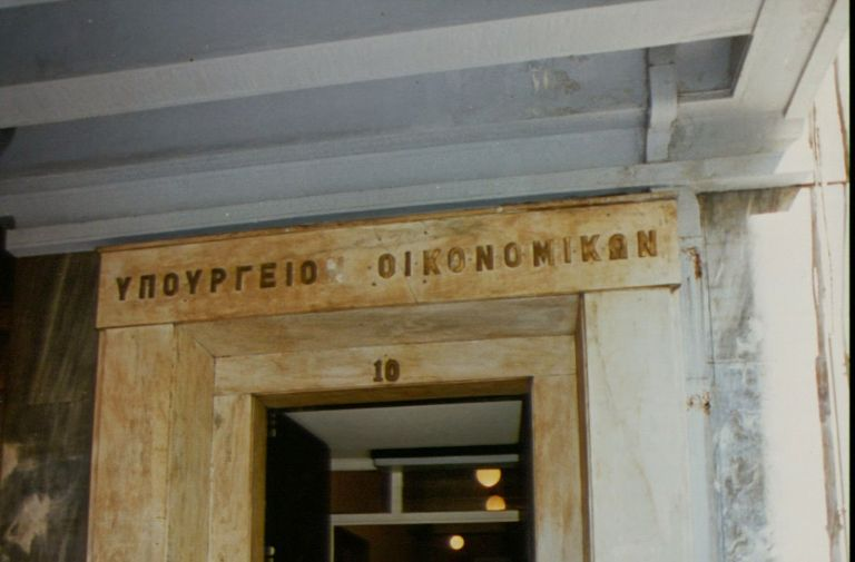 Κορόιδα του συστήματος, μεγάλης φορολογίας | tovima.gr