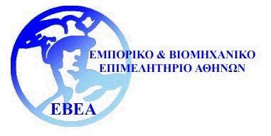 πΓΔΜ: Προτείνει συμφωνία Αθήνας – Σκοπίων για αποφυγή διπλής φορολογίας | tovima.gr