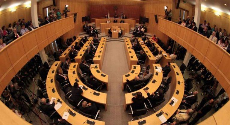 Το νέο Υπουργικό Συμβούλιο της Κύπρου | tovima.gr
