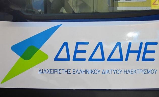 ΔΕΔΔΗΕ: Μισό δισεκ. ευρώ για κατασκευή και συντήρηση δικτύου | tovima.gr