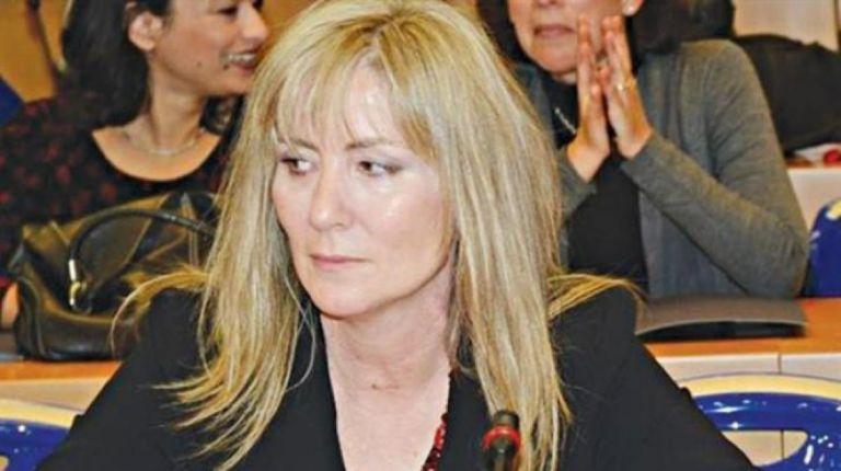 Prosecutor orders audit of assets of 10 politicians, families over Novartis | tovima.gr