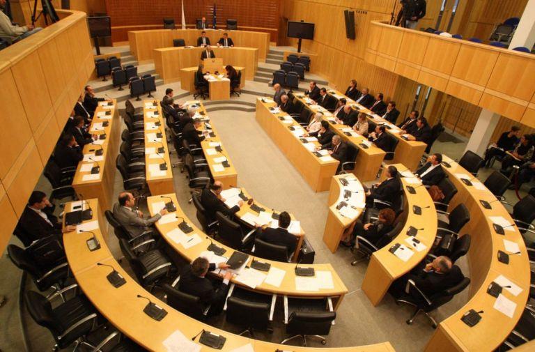 Προς αποποινικοποίηση των αμβλώσεων προχωρά η Κύπρος | tovima.gr