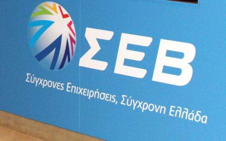 ΣΕΒ: Δεν είναι θεμελιώδους σημασίας ζήτημα η καθαρή έξοδος από το μνημόνιο | tovima.gr