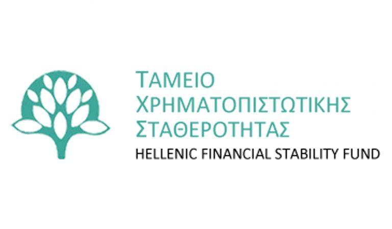 Έρχονται αλλαγές και προσθήκες στα διοικητικά συμβούλια των τραπεζών | tovima.gr