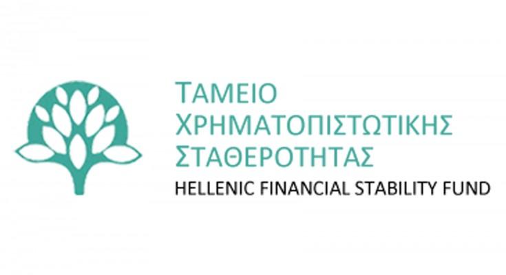 Ανατροπές στον τρόπο εκλογής των τραπεζικών διοικήσεων | tovima.gr