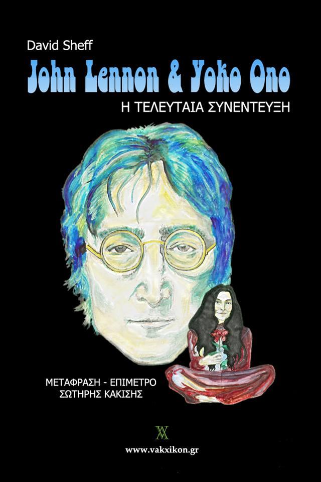 Ημερολόγιο Πολιτισμού   tovima.gr