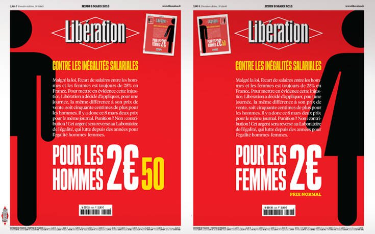 Η Liberation για την ημέρα της γυναίκας | tovima.gr