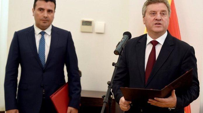 πΓΔΜ: Συνεχίζεται η ένταση Ζάεφ – Ιβάνοφ   tovima.gr