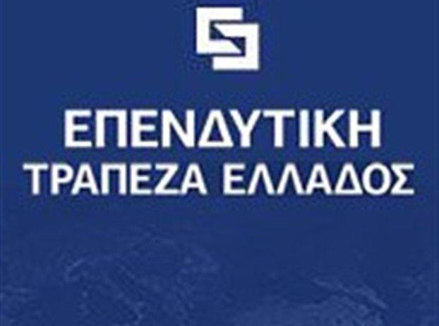 Παράταση στον διαγωνισμό της IBG λόγω συνωστισμού ενδιαφερομένων   tovima.gr