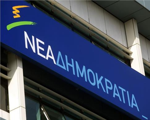 Η ΝΔ καταδικάζει την απειλητική ενέργεια κατά του Νίκου Κοτζιά | tovima.gr