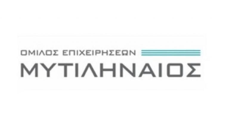 Μυτιληναίος: Προβλέψεις €24 εκατ. στον ισολογισμό του 2017 | tovima.gr