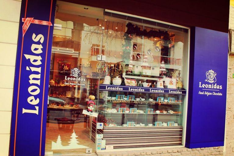 Πλειστηριασμός για τα χρέη της σοκολατοποιίας «Λεωνίδας»   tovima.gr