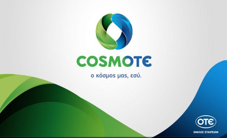 COSMΟΤΕ: Υπεγράφη διετής Επιχειρησιακή Συλλογική Σύμβαση Εργασίας | tovima.gr