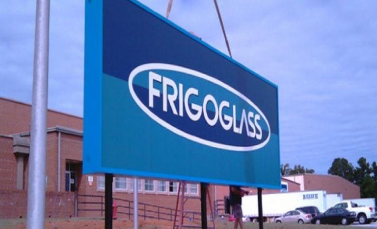 Frigoglass: Πώληση θυγατρικής εταιρίας έναντι 12,5 εκατ. δολλαρίων | tovima.gr