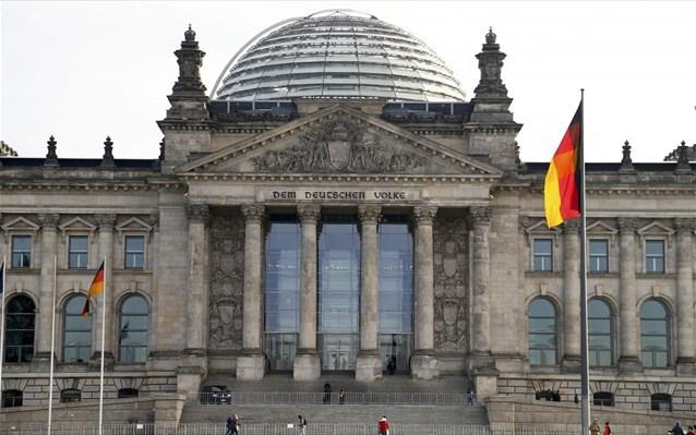 Γερμανία: Αντισυνταγματικός ο ΕΝΦΙΑ που εφαρμόζεται | tovima.gr