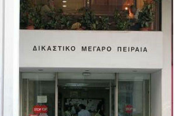 Υπόθεση Β. Δημάκη: Αρνητική απόφαση από το Συμβούλιο Πλημμελειοδικών | tovima.gr