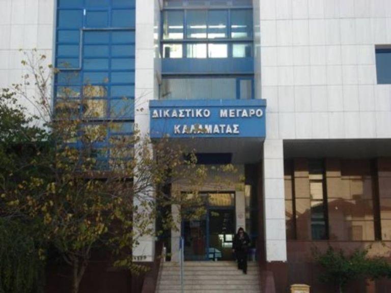 Μητέρα εγκατέλειψε τα παιδιά της στο Δικαστικό Μέγαρο Καλαμάτας | tovima.gr