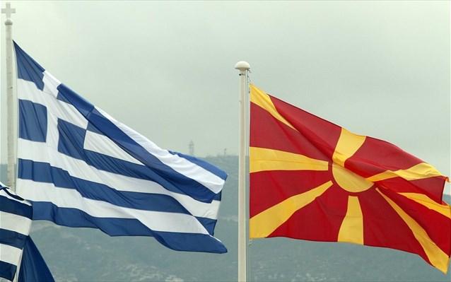 Στην τρίτη θέση μεταξύ των ξένων επενδυτών στην πΓΔΜ η Ελλάδα | tovima.gr
