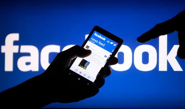 ΑΑΔΕ: Μέσω Facebook ο εντοπισμός ύποπτων συναλλαγών | tovima.gr