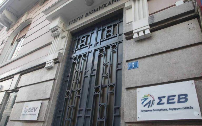 74+1 προτάσεις για το επενδυτικό κλίμα από το ΣΕΒ | tovima.gr