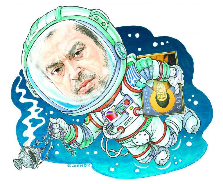 Χαμένοι στο… Διάστημα λίγο πριν από την έξοδο | tovima.gr