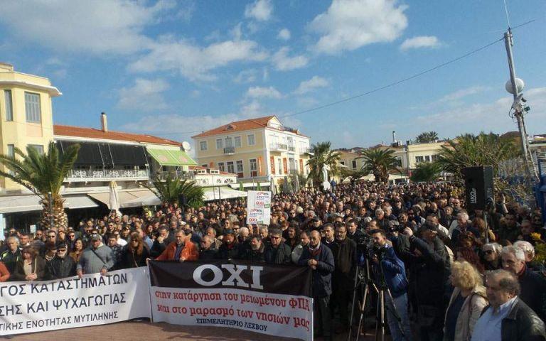 Στο «πόδι» η Λέσβος για την επίσκεψη Τσίπρα | tovima.gr