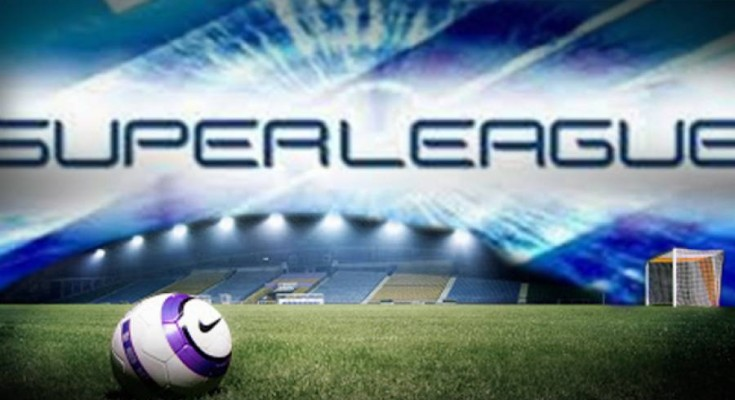 Super League: Έκτακτο ΔΣ για αλλαγή των ποινών υποβιβασμού | tovima.gr