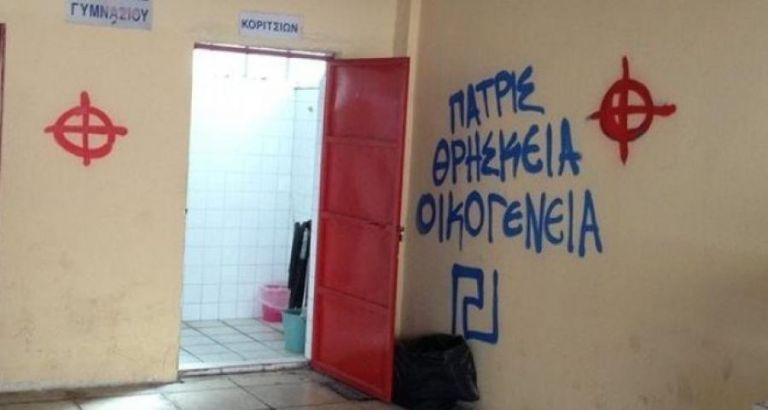 Surge in extreme-right, Golden Dawn hate crimes   tovima.gr