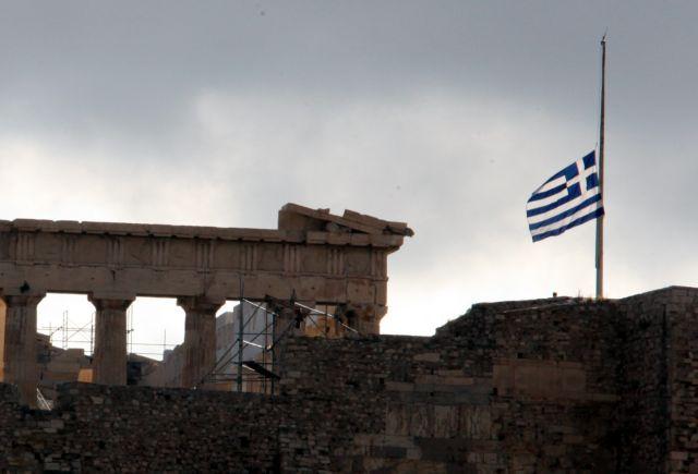 WSJ:Η Ελλάδα σε απόσταση αναπνοής της εξόδου από τα μνημόνια | tovima.gr
