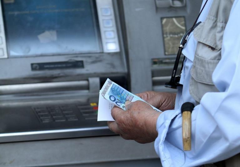 Συντάξεις Ιουνίου: Πότε θα καταβληθούν στους δικαιούχους | tovima.gr