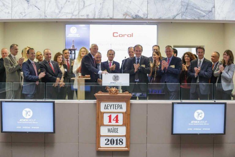 Coral: Νέο εταιρικό ομόλογο στο χρηματιστήριο Αθηνών | tovima.gr