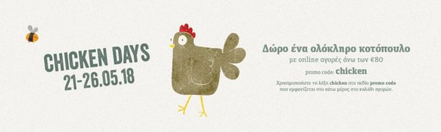 Mία είδηση που «συμφέρει» | tovima.gr