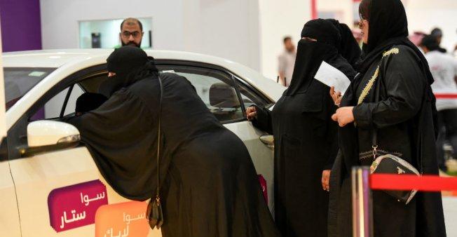 Σ. Αραβία: Συνέλαβαν επτά άτομα που υπερασπίζονταν τα δικαιώματα των γυναικών   tovima.gr