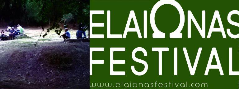 Το Φεστιβάλ του Ελαιώνα από τις 9 έως τις 14 Ιουνίου   tovima.gr