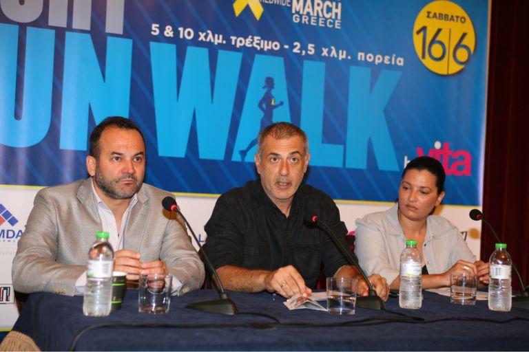 Πειραιάς: Αγώνας δρόμου για την ενδομητρίωση | tovima.gr