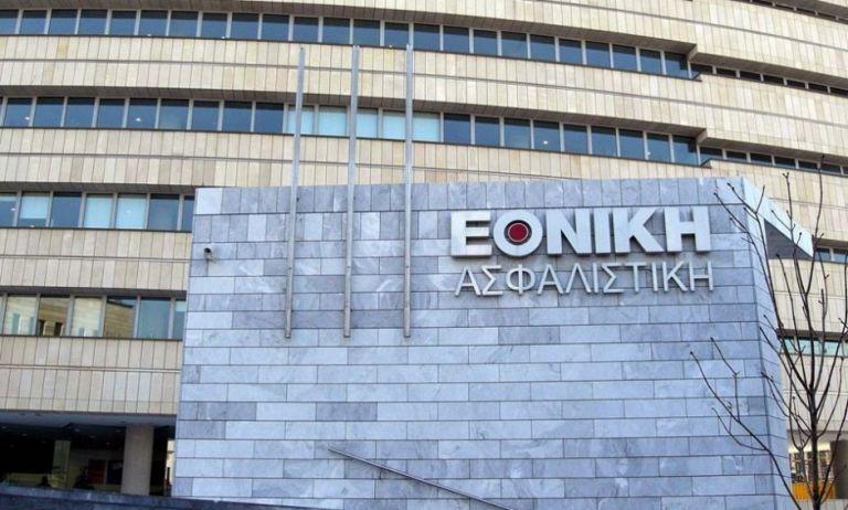 Εναλλακτικά σενάρια για την πώληση της Εθνικής Ασφαλιστικής εξετάσει η ΕΤΕ | tovima.gr