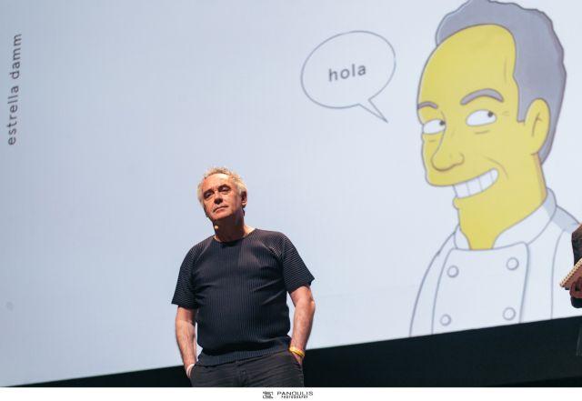 O Ferran Adria στην Αθήνα | tovima.gr