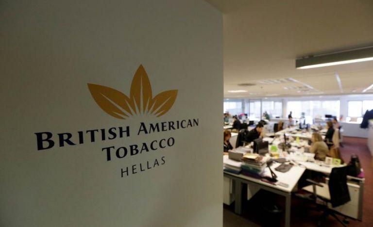 Συνεργασία BritishAmericanTobaccoHellas με Nobacco | tovima.gr