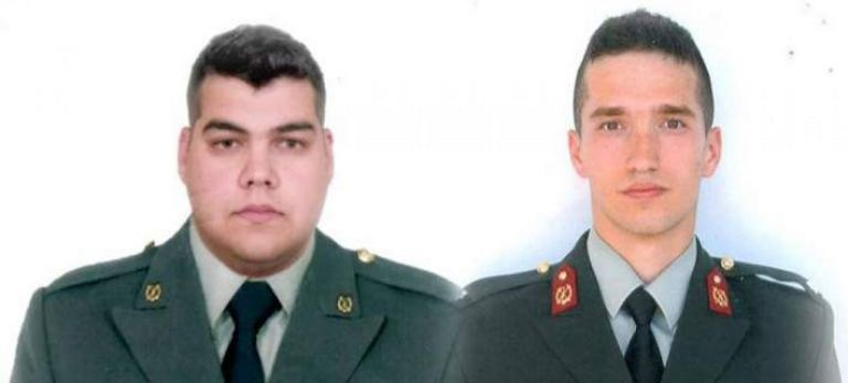 Turkish court rejects Greek army officers' petition for release pending trial | tovima.gr
