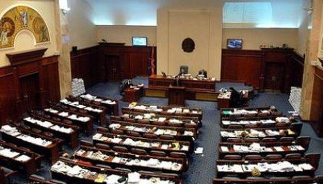 Η Βουλή της πΓΔΜ επικύρωσε τη συμφωνία των Πρεσπών | tovima.gr