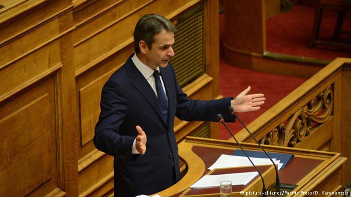 Deutsche Welle: «Το δίλημμα» του Μητσοτάκη   tovima.gr