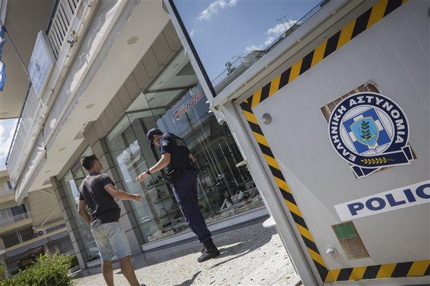 Συνελήφθη ένας από τους δραπέτες του ΑΤ Αργυρούπολης | tovima.gr