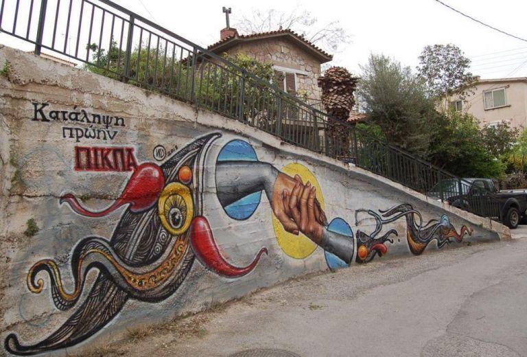 Η «Κρυπτεία» ανέλαβε την ευθύνη για την επίθεση στο ΠΙΚΠΑ | tovima.gr