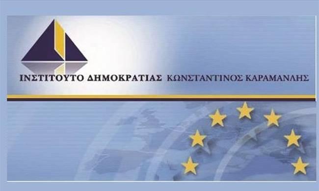 Νέος διευθυντής στο Ινστιτούτο «Κωνσταντίνος Καραμανλής»   tovima.gr